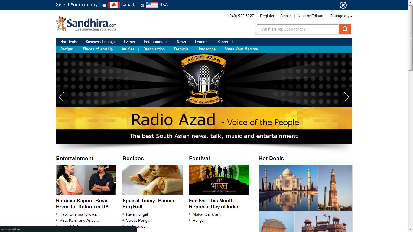 Sandhira screenshot1