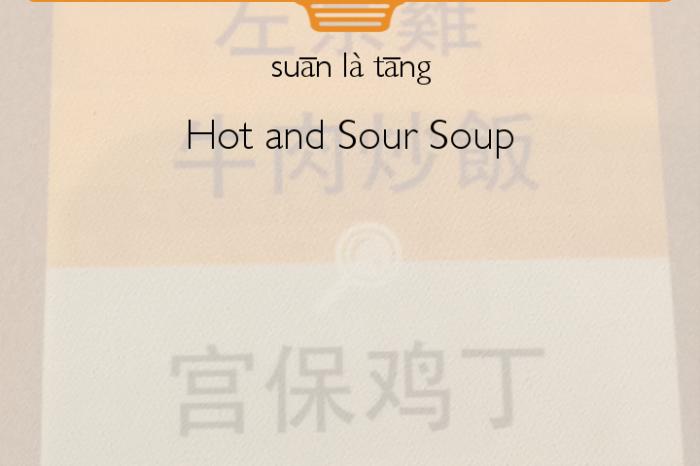 Featured Startup Pitch: Waygo's translation app translates Chinese and Japanese to English via smartphone camera