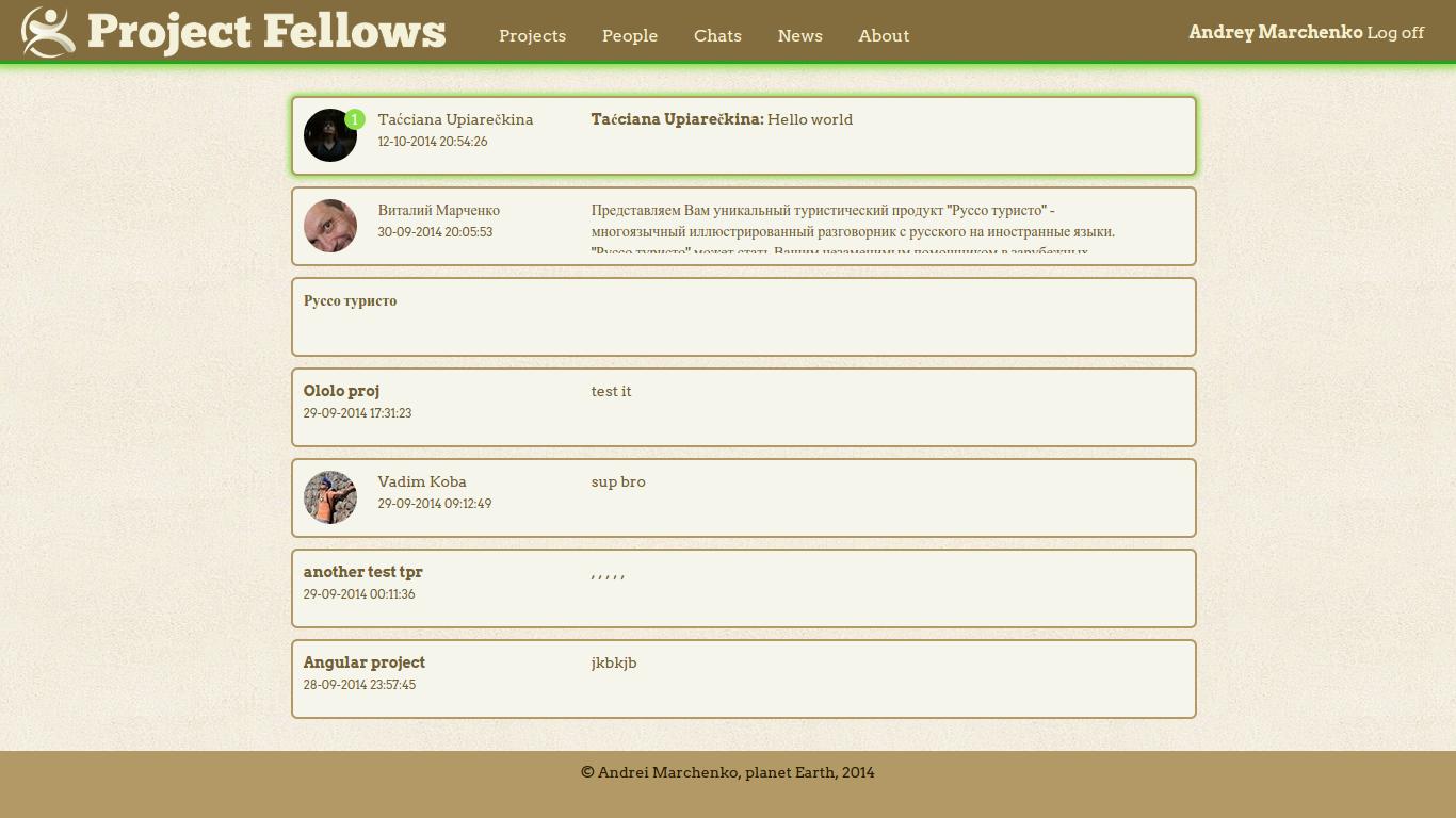 ProjectFellows screen1