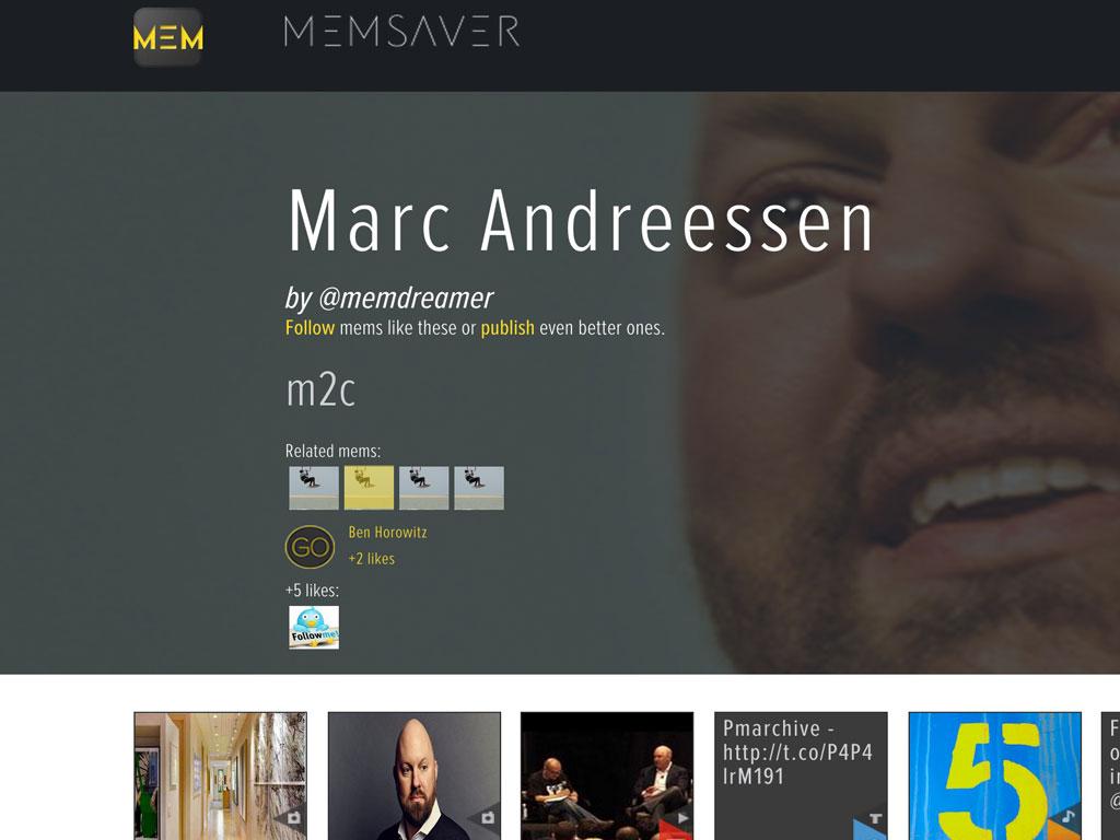 Memsaver screen1