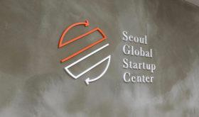 The new pathway for your entrepreneurship in Seoul, Seoul Global Startup Center