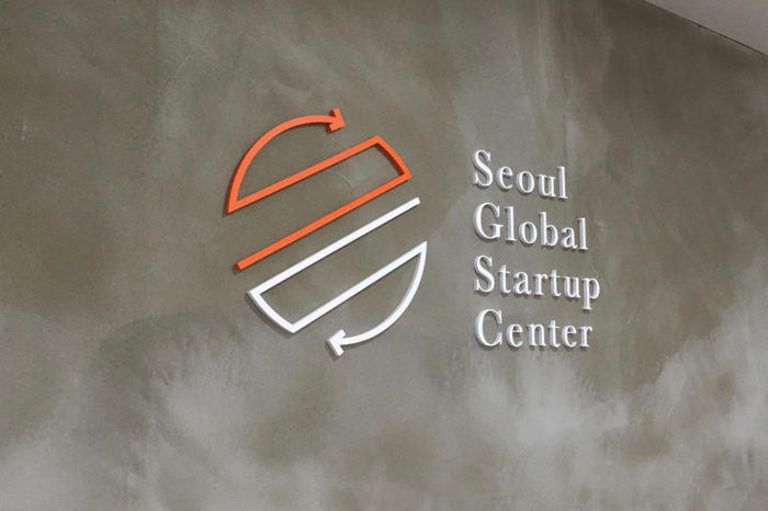 The new pathway for your entrepreneurship in Seoul, Seoul Global Startup Center