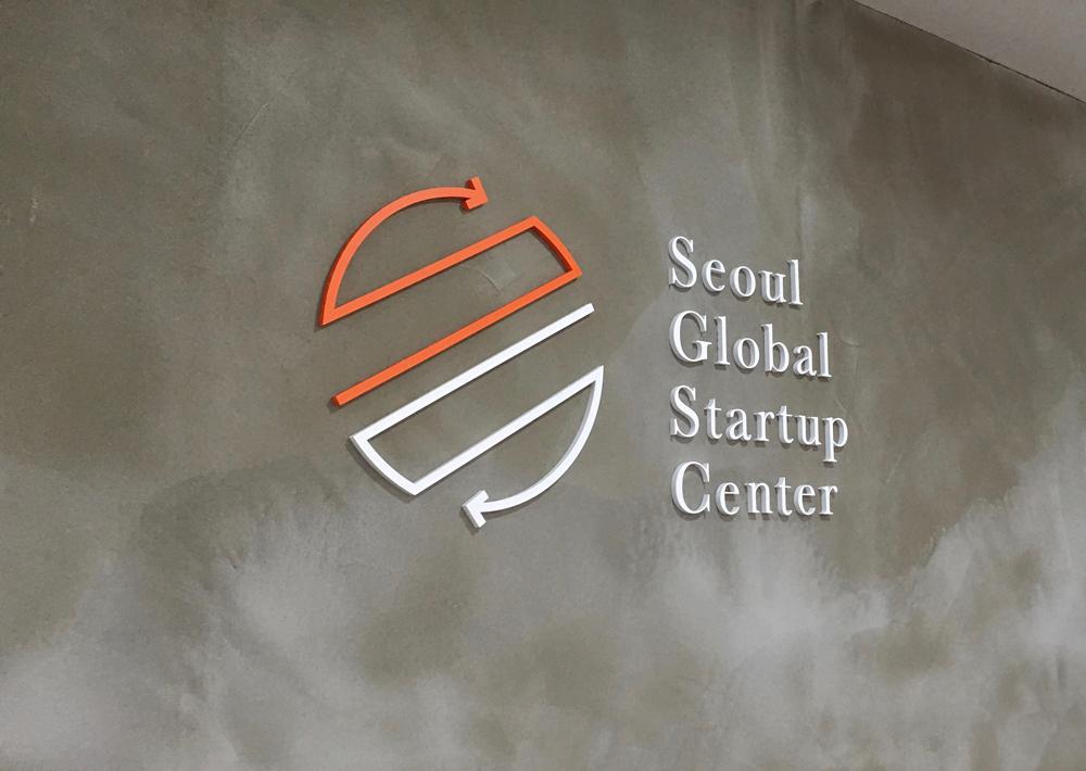 SeoulGlobalStartupCenterwallpicture