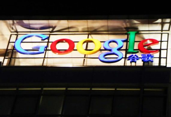 China Google Apps Cloud