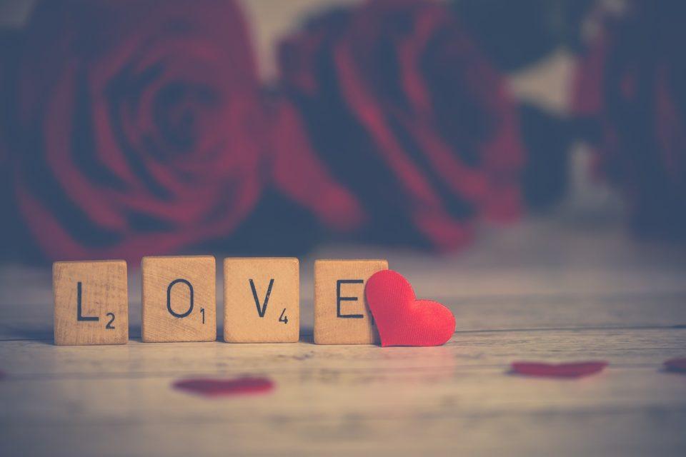 Valentine's day message