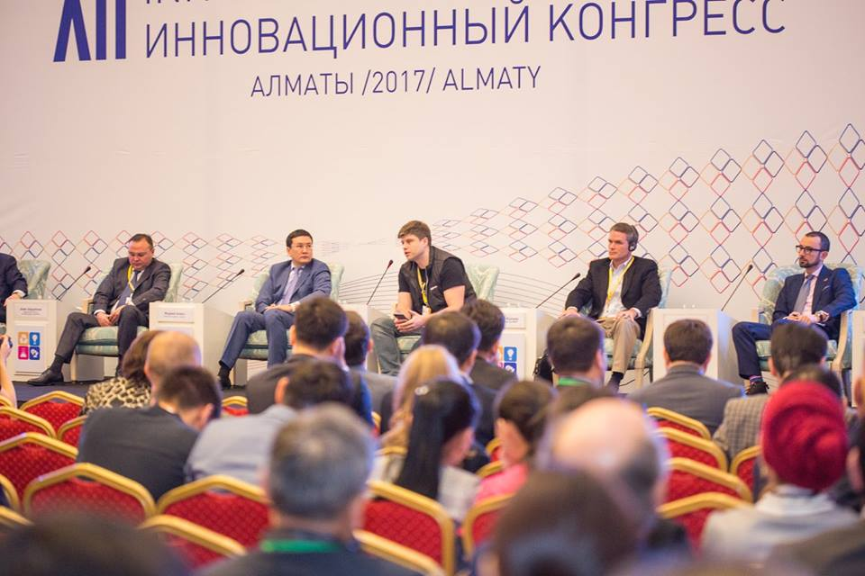 Qazaqstan Technology Forum looks to highlight Kazakhstan's industry potential in single-day conference